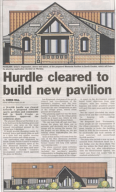 Memorial Pavilion article